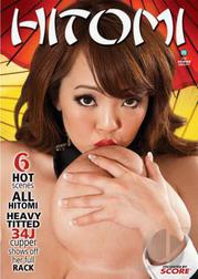 Hitomi XXX DVDRip x264 – XCiTE