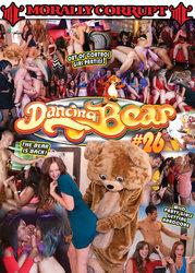 Dancing Bear 26 XXX DVDRip x264 – XCiTE