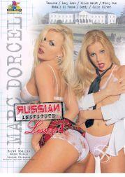 Russian Institute 4