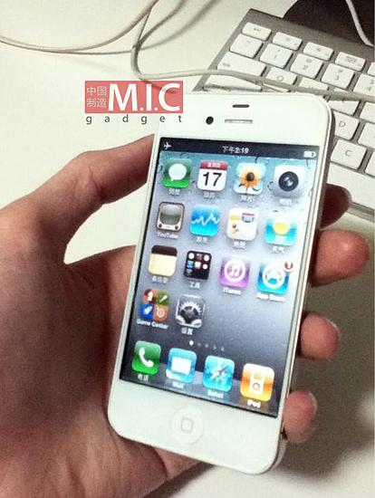 billig iPhone 4s Prototyp
