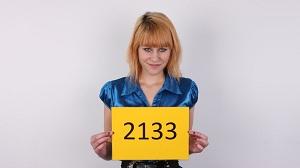 CzechCasting - Veronika (27.07.2013)