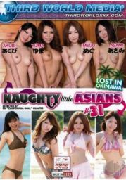 Naughty Little Asians 31 XXX DVDRip x264 – CHiKANi