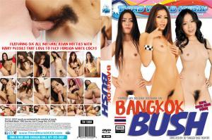 Bangkok Bush (2018)